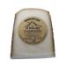 Τυρί Καπνιστό Κορυφή ( Συσκευασία )