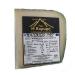 Τυρί Κατσικίσιο Κορυφή